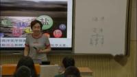 新湘教版初中地理八年级上册第三章中国的自然资源第四节 中国的海洋资源-黄代淑- - 部级获奖课