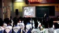 新湘教版初中地理八年级上册第三章中国的自然资源第三节 中国的水资源-陈晓芬- - 部级获奖课