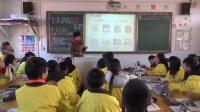 新湘教版初中地理八年级上册第三章中国的自然资源第一节自然资源概况市级获奖课