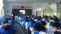 新湘教版初中地理八年级上册第四章中国的主要产业第二节工业县级获奖课