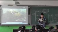 新湘教版初中地理八年级下册第八章认识区域:环境与发展第一节 北京市的城市特教学视频