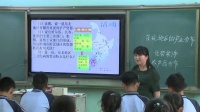 新湘教版初中地理八年级下册第六章认识区域:位置与分布第三节 东北地区的产业教学视频