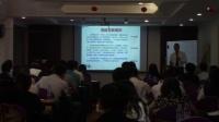 讲师:郭敬峰授课浙江财经大学《EQ情商管理与阳光心态》14分钟