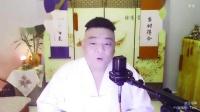 宗玉师傅讲述:春节习俗(过年的由来)20200818232705