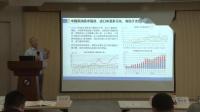 讲习所二十六期-菜粕菜油市场供需形势分析与展望(张立伟)