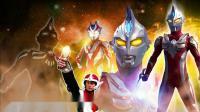 麦克斯奥特曼2005插曲:Ultraman Max  Project DMM
