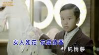原唱原曲17朱海君 - 疼惜女人心