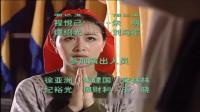 魂断太平2002片尾曲