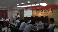 郭敬峰授课江苏银行《压力调节、高效沟通与阳光心态》