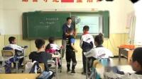 新收录小学综合实践活动《生活中的工具》优质课教学视频28,吉林省优秀示范课教学实录