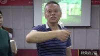 乔丽红老师【金针点筋术】轻松解决学员几十年手抖问题——杜辉