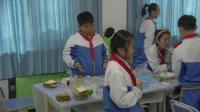 新收录小学综合实践活动《学做简单的家常餐》优质课教学视频23,吉林省优秀示范课教学实录