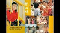 铁蝴蝶1985片头曲:铁蝴蝶  林竹君