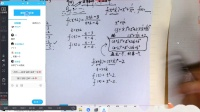 9月17日专题(函数换元法)_ev