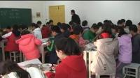 武汉小学综合实践活动优质课:提取指纹