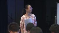 江苏省高中英语写作教学优秀示范课:A carpenter