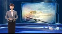 东南卫视_福建网络广播电视台-福建省最大音视频新闻门户www.fjtv.net42
