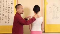 王红锦 第二章:肩部矫形 (高低肩、扣肩)