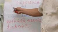 全国起名大师排行榜北京国内山东济南改名字最著名的大师颜廷利