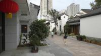 爱剪辑-南京城南--打卡点【大板巷】