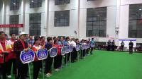 2020美丽中国门球大赛婺源站颁奖仪式