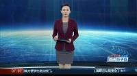 东南卫视_福建网络广播电视台-福建省最大音视频新闻门户www.fjtv.net48