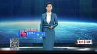 东南卫视_福建网络广播电视台-福建省最大音视频新闻门户www.fjtv.net47