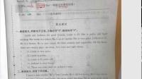 五年级英语作业本视频2