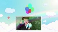 1172 唯美彩色卡通气球上升儿童生日相册生日祝福展示视频片头AE模板 视频制作 ae片头 ae教程