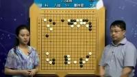 天元围棋赛事直播2020中国围棋电视快棋赛8强战 谢科—辜梓豪(黄奕中陈盈)