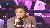 死不了  马景涛【2005现场版】