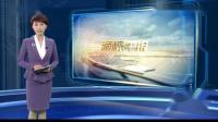 东南卫视_福建网络广播电视台-福建省最大音视频新闻门户www.fjtv.net54