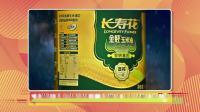 安徽卫视20200925《悦美食》行在武夷山 闻香食茶