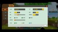 《迷你世界》游戏记录---可爱团子