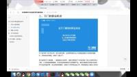 20单团购VIP及经验分享-重庆赵超