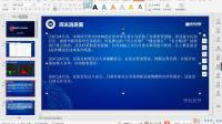 LP_2020-09-26 周六用户培训课【许为老师】