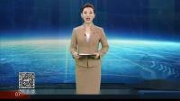 东南卫视_福建网络广播电视台-福建省最大音视频新闻门户www.fjtv.net61