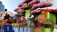 中秋国庆:·北京—长安街10处花坛