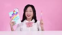 小伶玩具:新学期的礼物?DIY伶可精灵彩虹学习用品啦! 第3集