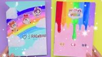 小伶玩具:新学期的礼物?DIY伶可精灵彩虹学习用品啦! 第2集