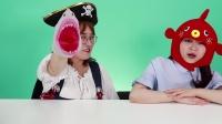 小伶玩具:鲨鱼嘴里钓小鱼!一起来玩惊现的小心鲨鱼吧! 第1集