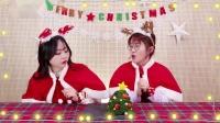 小伶玩具:手工DIY可以吃的圣诞树大餐! 等待圣诞老人的礼物咯! 第3集