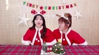 小伶玩具:手工DIY可以吃的圣诞树大餐! 等待圣诞老人的礼物咯! 第5集