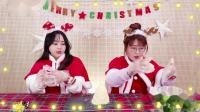 小伶玩具:手工DIY可以吃的圣诞树大餐! 等待圣诞老人的礼物咯! 第2集