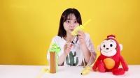 小伶玩具:可以让香蕉变巧克力味道的神器玩具来咯! 第3集