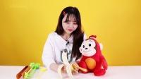 小伶玩具:可以让香蕉变巧克力味道的神器玩具来咯! 第5集