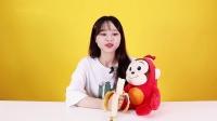 小伶玩具:可以让香蕉变巧克力味道的神器玩具来咯! 第2集