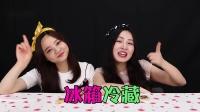 小伶玩具:日本食玩小猫与小兔拼图 第2集