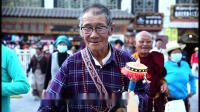 2020年金秋走进西藏