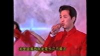 中国  高枫【1995现场版】